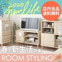 SESAME(セサミ)家具・インテリア